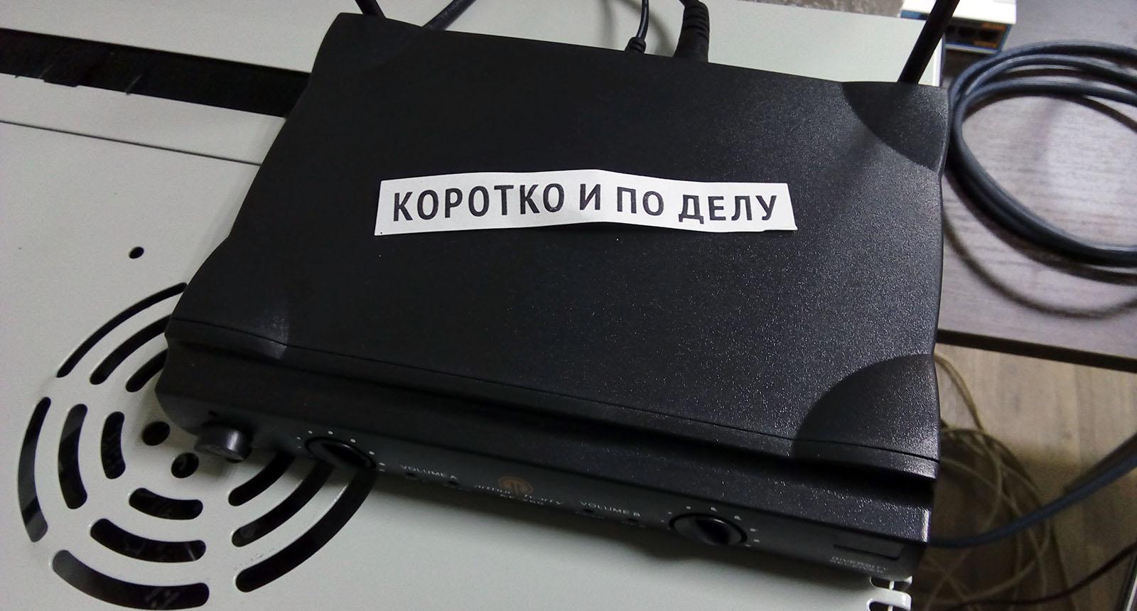 Микрофонная система AKG US45AC с приёмником SR40 Mini Dual и двумя ручными передатчиками