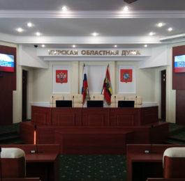 Зал заседаний в Курской областной Думе