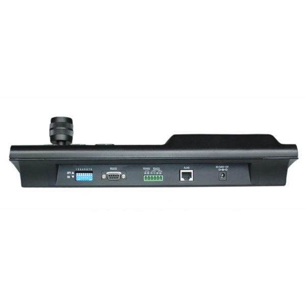 Пульт управления камерами VIS-CKB1 вид сзади
