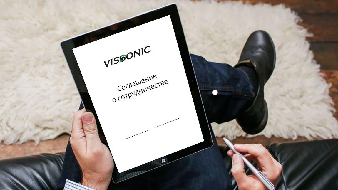 Стать дилером VISSONIC в вашем регионе