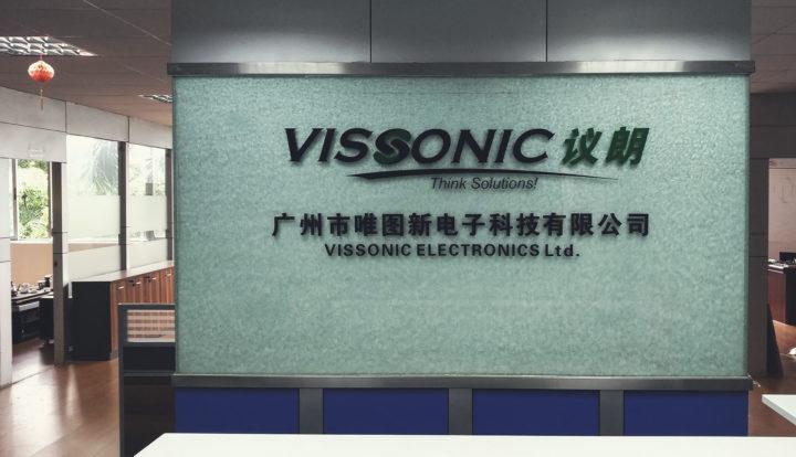 Вход в штаб-квартиру VISSONIC
