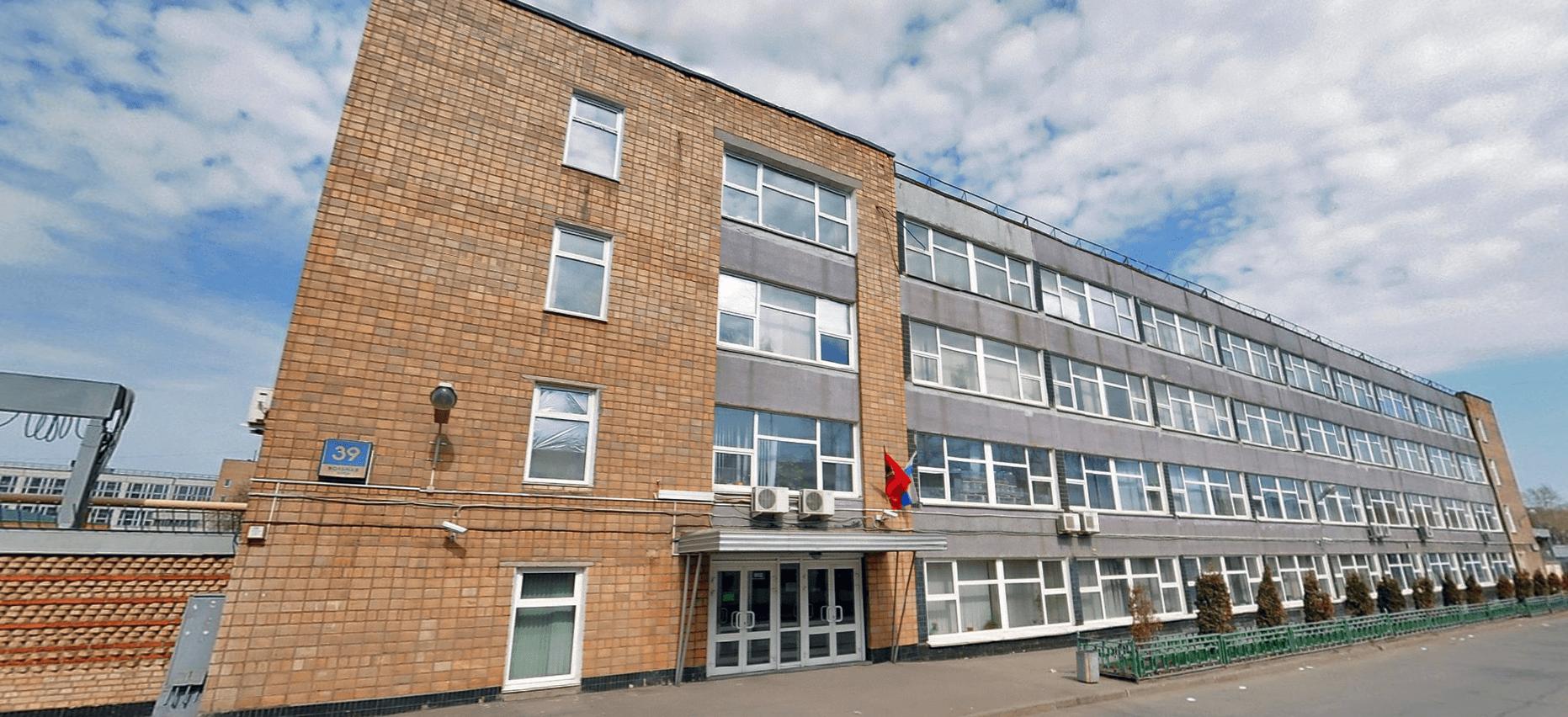 Компания РИВА на ул. Вольной, 39, место где купить VISSONIC