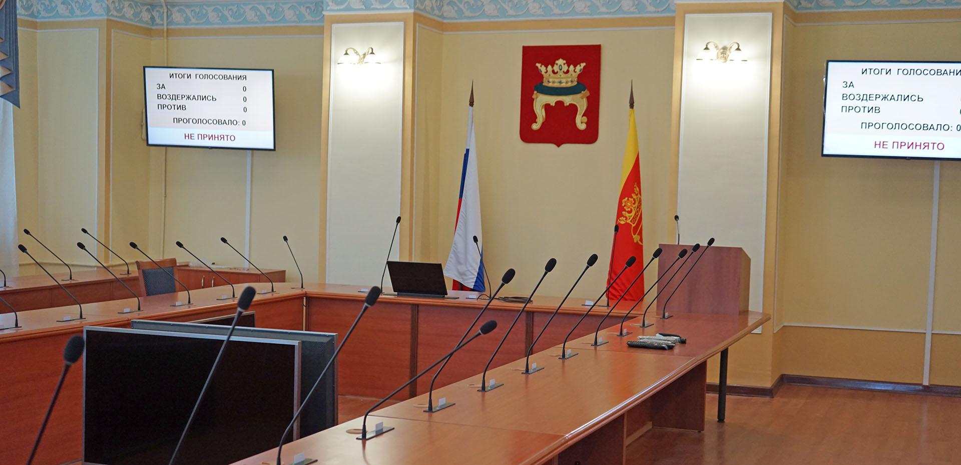 Конференц система VISSONIC в Тверской городской Думе