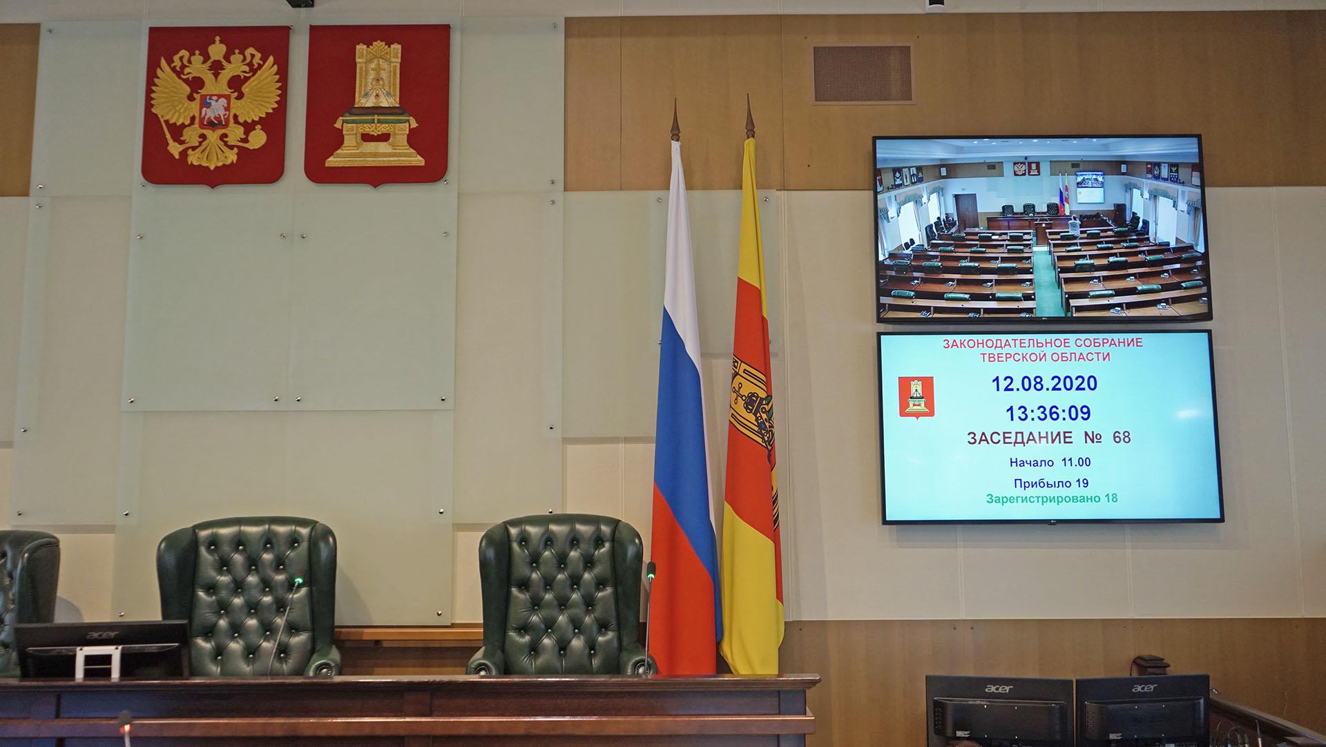 Экраны в зале заседаний