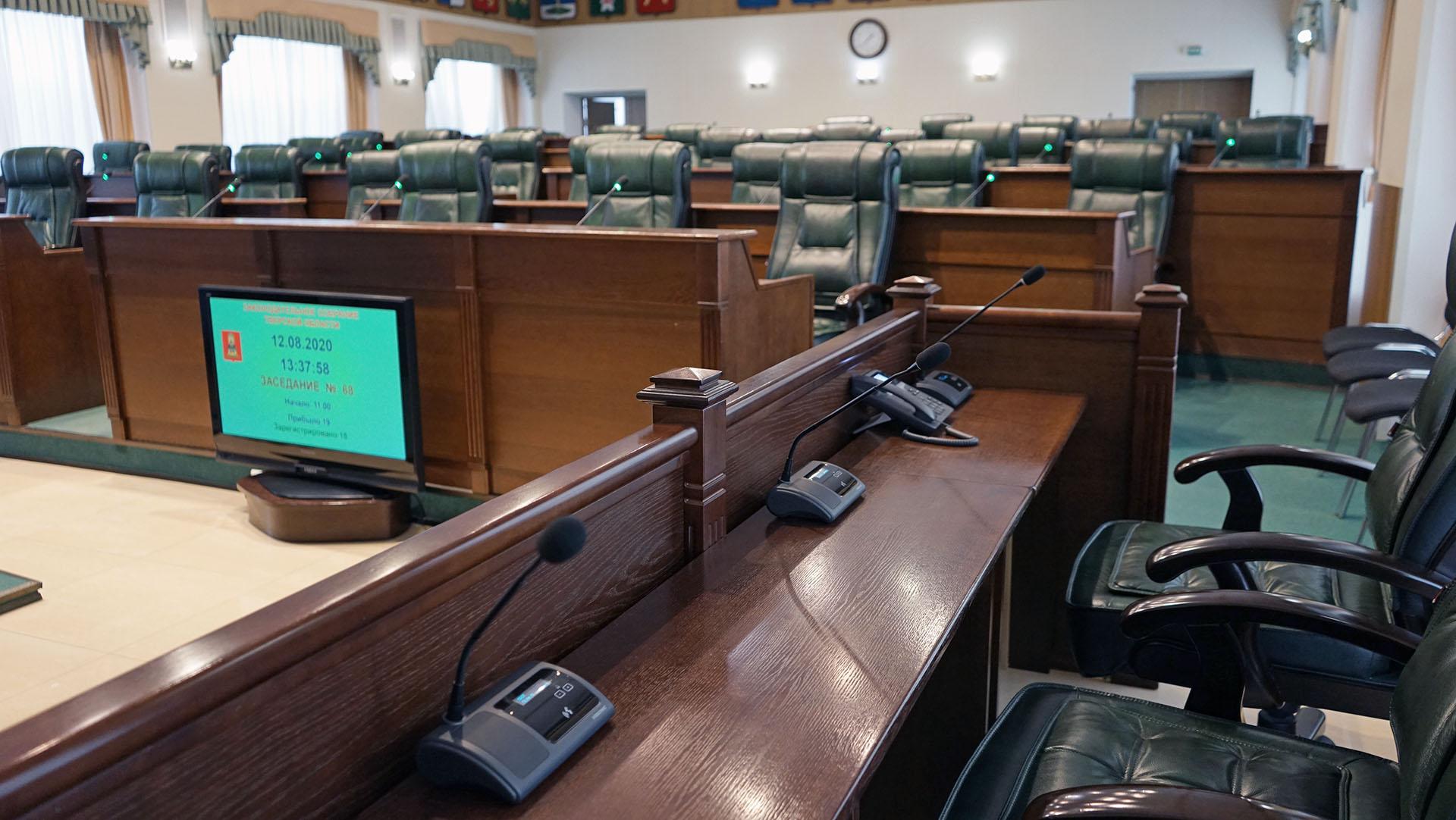 Заксобрание Твери зал заседания