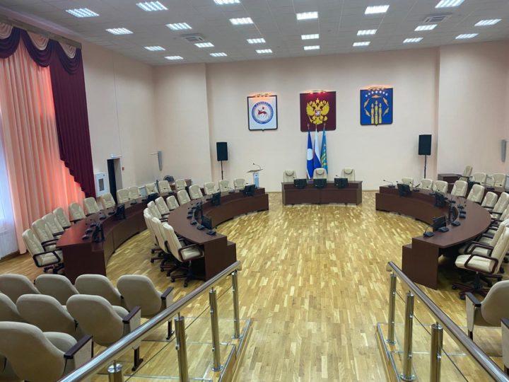 Зал Администрации нерюнгринского района