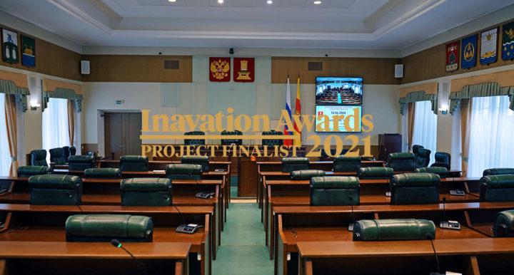 Проект с конференц-системой VISSONIC стал финалистом Inavation Award 2021