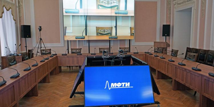 Зал заседаний МФТИ в Климентовском переулке