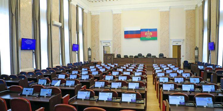 Зал заседаний Законодательного собрания Краснодарского края. Общий вид