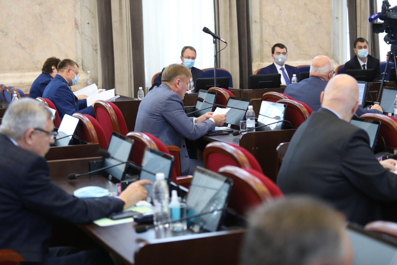 Зал заседаний Законодательного собрания Краснодарского края